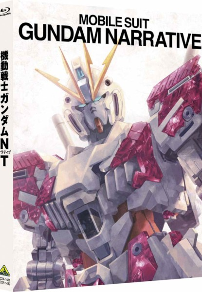 Mobile Suit Gundam NT