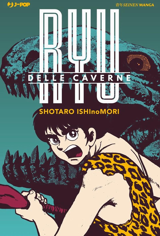 Ryu delle caverne recensione del manga di shōtarō ishinomori da