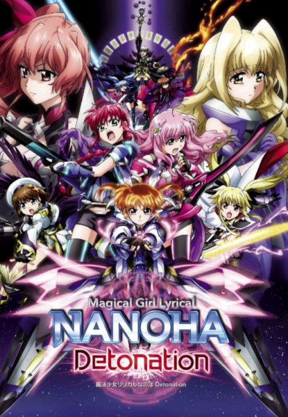 Magical Girl Lyrical Nanoha: Detonation