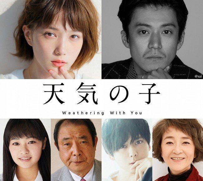 Weathering with you cast
