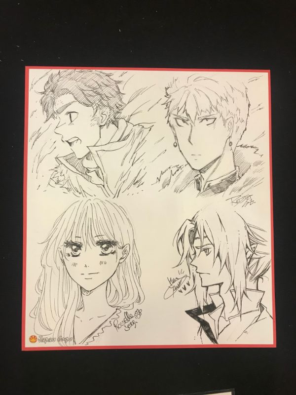 Japan Expo - Editions H2T