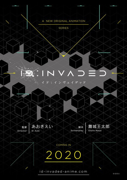 ID - INVADED