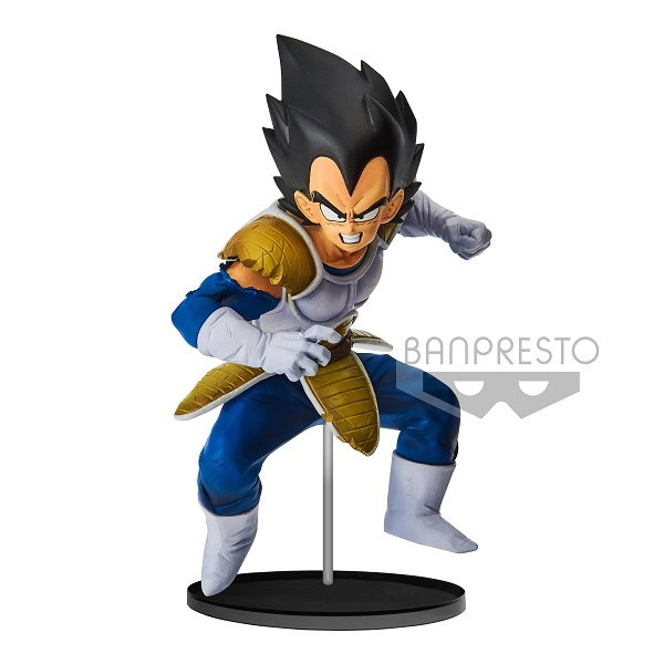 DRAGON BALL Z BANPRESTO WORLD FIGURE COLOSSEUM2 vol5 - VEGETA