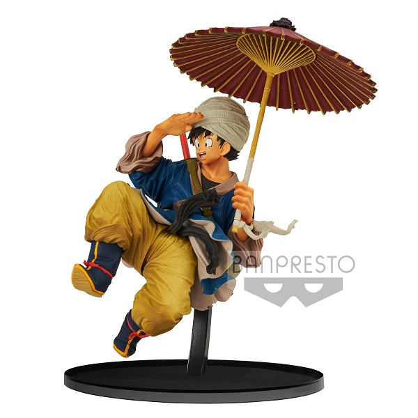 DRAGON BALL Z BANPRESTO WORLD FIGURE COLOSSEUM2 vol6 - SON GOKU