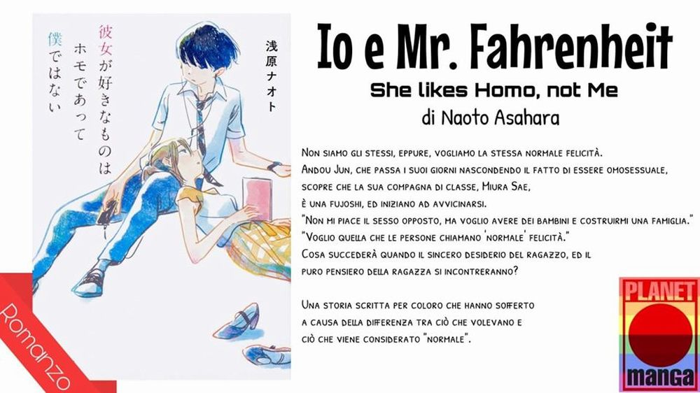 IO E MR FAHRENHEIT - SHE LIKES HOMO, NOT ME.jpg