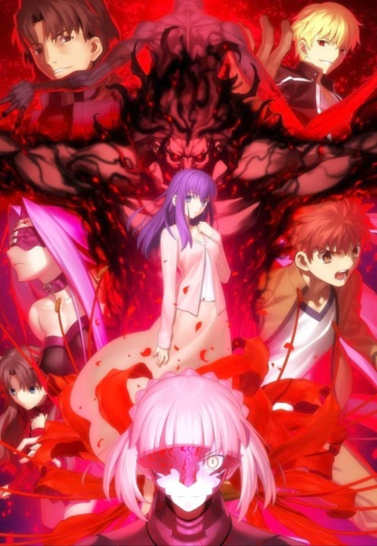 Fate/Stay Night: Heavens Feel II lost butterfly
