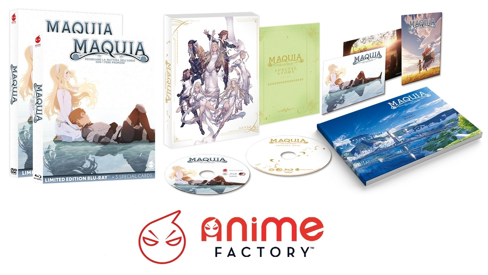 Maquia home video
