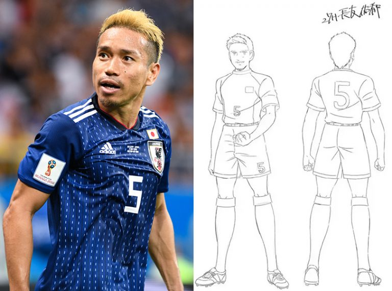 nagatomo in holly & benji