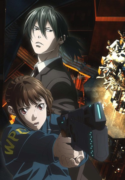 Psycho-Pass: Sinners of the System Case 1