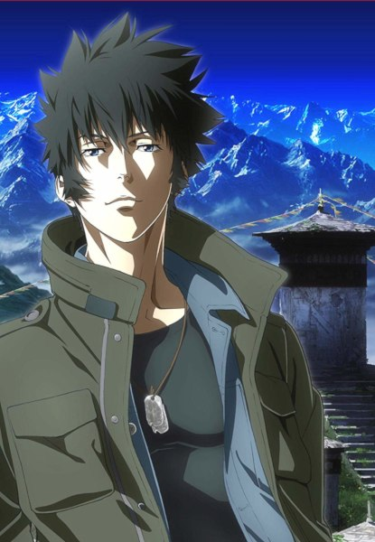 Psycho-Pass: Sinners of the System Case 3