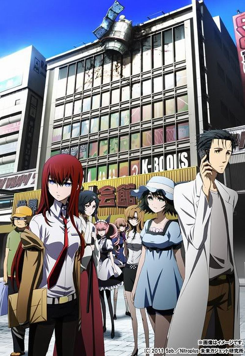 Steins_Gate-cover.jpg