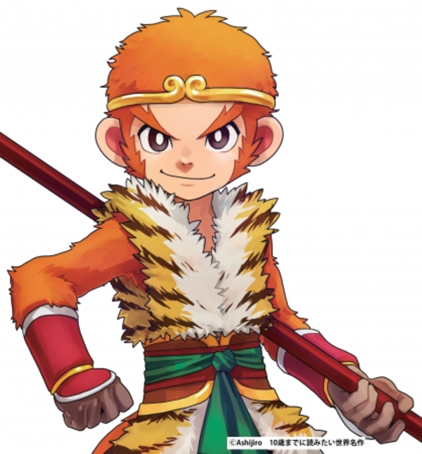 Son Goku / Sun Wukong (Il viaggio in Occidente)