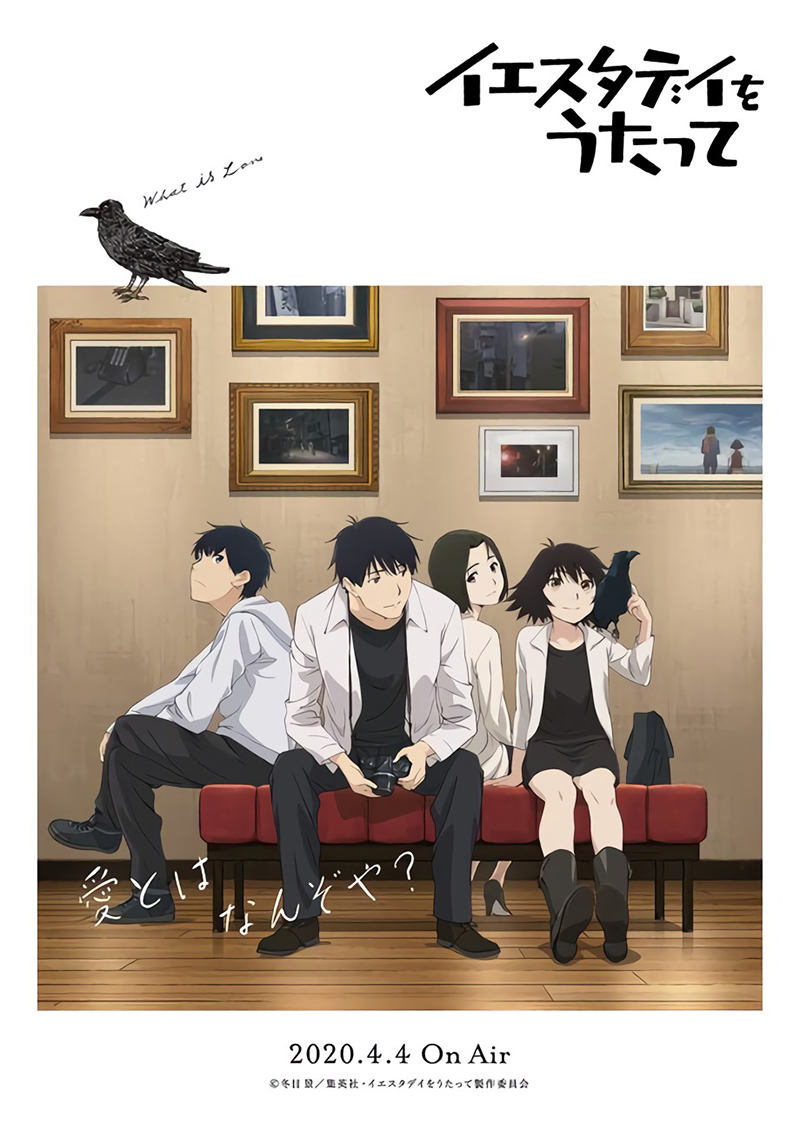 Canta yesterday per me key visual