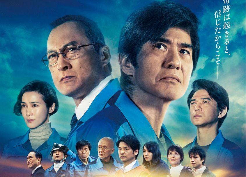 Fukushima_50