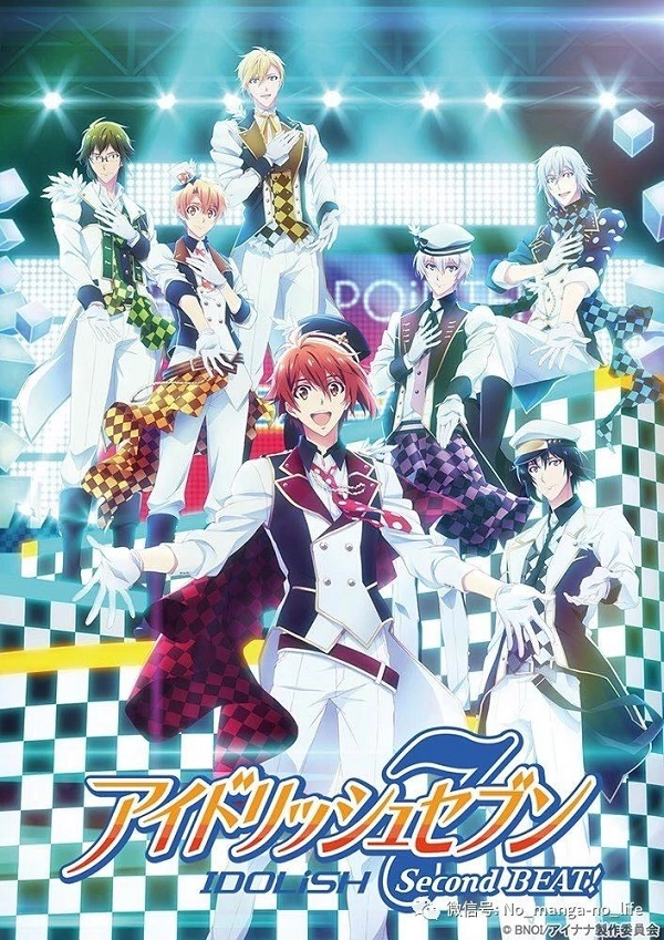 idolish7 second beat
