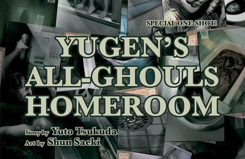 Yugen's All-Ghouls Homeroom