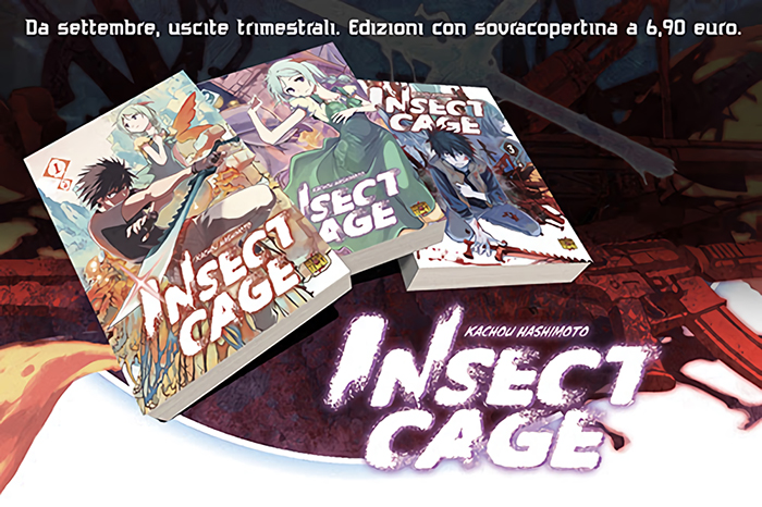 Insect Cage mangasenpai