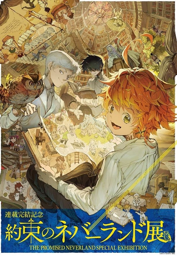 The Promised Neverland Exibition