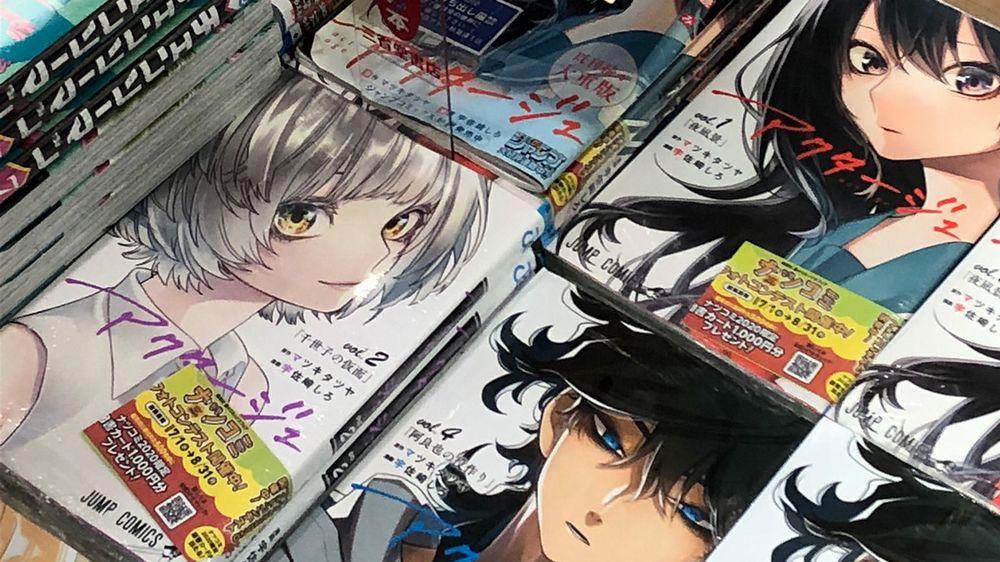 Volumi-manga-Act-Age.jpg