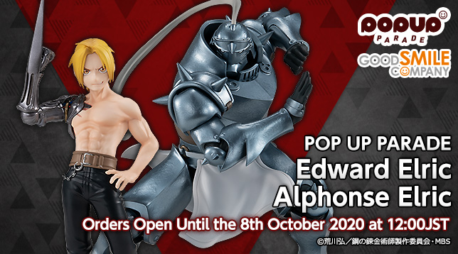 POP UP PARADE Edward Elric e Alphonse Elric