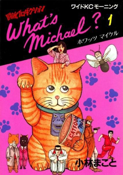 What%27s-Michael.jpg
