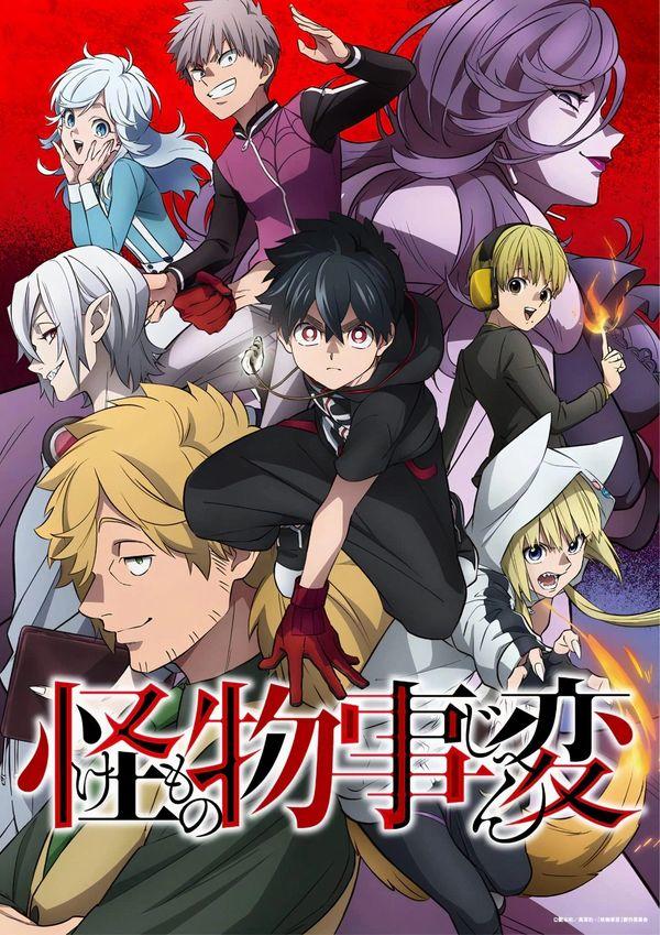 Kemono Jihen: trailer per l'anime in arrivo nel 2021