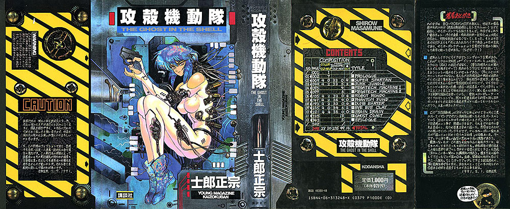 Il manga originale di Masamune Shirow