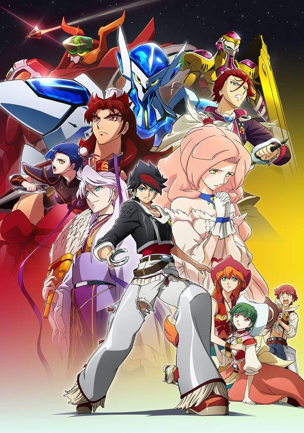Back Arrow, nuova visual per l'anime