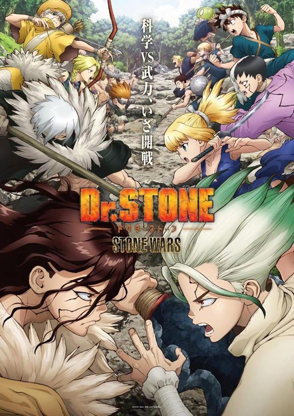 dr. stone 2