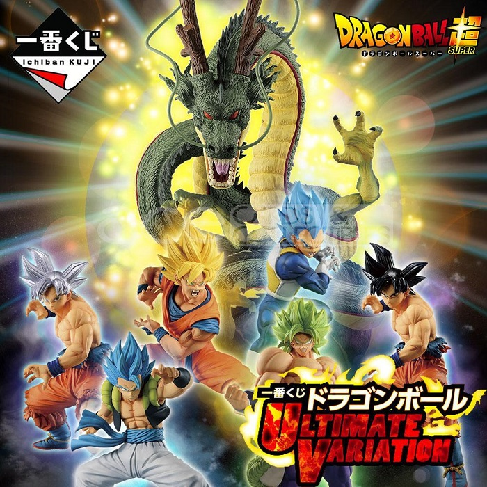 ichiban kuji dragon ball - ultimate variation