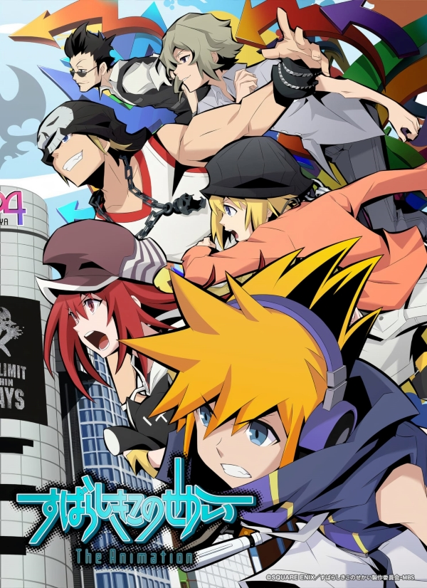 The World Ends with You - Key Visual