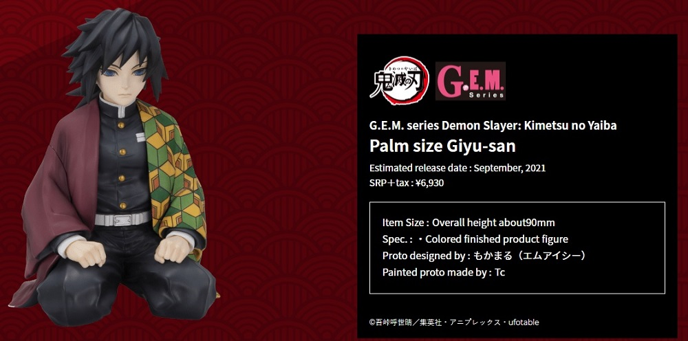 G.E.M. series Demon Slayer - Palm size Giyu
