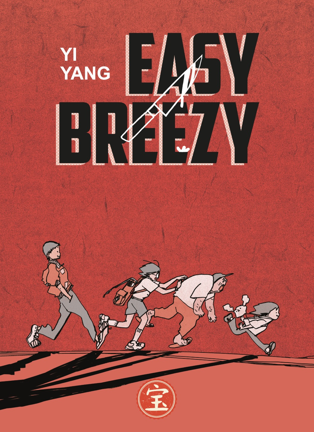 Easy Breezy Yi Yang Bao Publishing