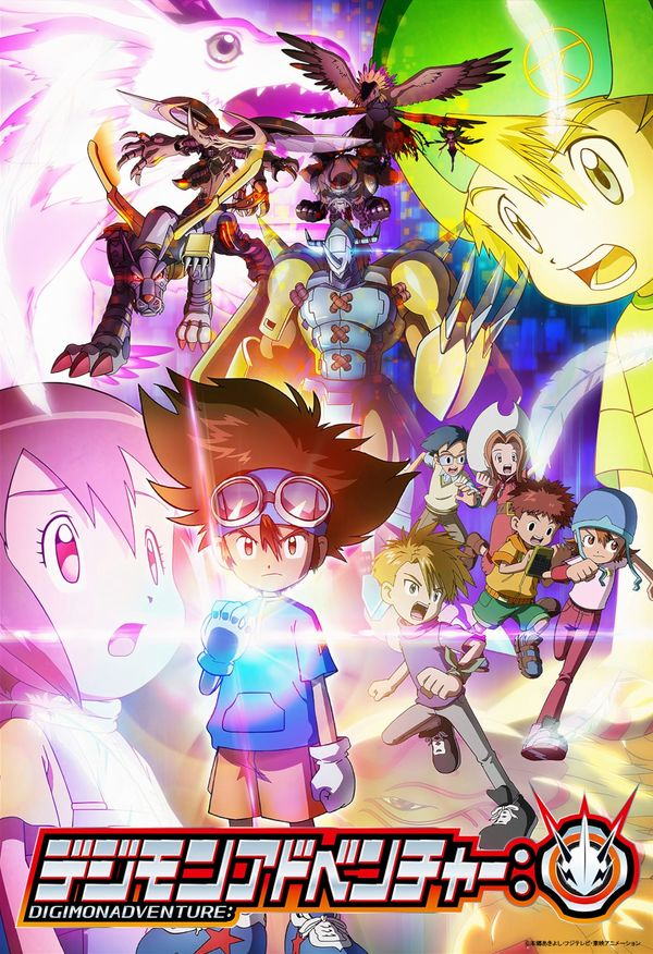 Digimon Adventure, nuova visual per l'anime