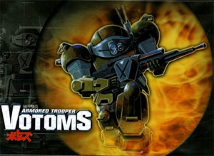 Armored Trooper Votoms: Phantom Arc, nuova serie OAV nel 2010