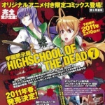 Highschool of the Dead: episodio extra in Blu-Ray OAD