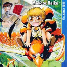 Zatch Bell torna con un one shot