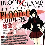 Tornano i vampiri: Blood -C,  una collaborazione CLAMP e Production IG
