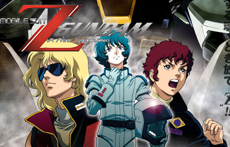 <b>Mobile Suit Z Gundam: A New Translation</b>: Recensione