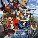 Sengoku Basara The Last Party: in Blu-ray ci regala degli extra