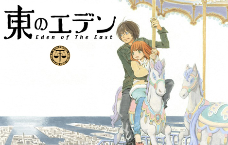 <b>Eden of the East</b>: Recensione