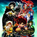 Battle Spirits: Sword Eyes, V serie anime per il franchise a settembre