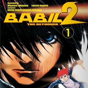 La vostra opinione su <b>Babil Junior II - The Returner</b> 1