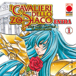 La vostra opinione su <b>CdZ: The Lost Canvas Extra</b> 1