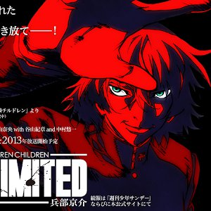 La vostra impressione su <b>Zettai Karen Children: The Unlimited</b>