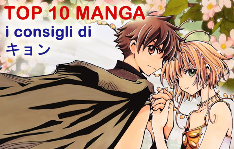 <b>AnimeClick.it Top 10 Manga</b>: I consigli di キョン