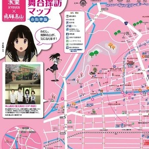 Una mappa (digitale e cartacea) per le location di Hyouka