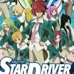 Captain Earth - Nuovo robot-anime dallo staff di Star Driver