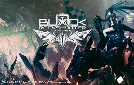 <b>Black Rock Shooter - The Game</b>: Recensione PSP
