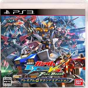 Gundam Extreme Vs. Full Boost: un'epifania di Mobile Suits